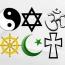 Символ веры: Каково значение главных символов ведущих религий
