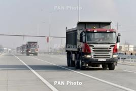 Автомагистраль «Север-Юг»  открыли на отрезке  Ереван-Арташат