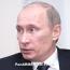 Путин о конфликте в Сирии: Нужно двигаться по направлению к конституционной реформе