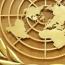 ՀՀ ներկայացուցիչն ընտրվել է ՄԱԿ  3 կազմակերպության Գործադիր խորհրդի նախագահ