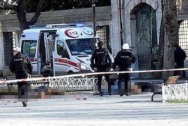 В Турции установили личность смертника, совершившего теракт в Стамбуле