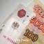 Russian ruble plummets to new record low of 85 to dollar