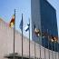 Генассамблея ООН лишила права голоса сразу 15 стран: Причина – задолженности