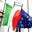 Италия заблокировала выделение Анкаре денег ЕС на борьбу с потоком беженцев