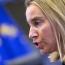 Մոգերինի. ԵՄ-ն կրկին Անկարային քրդերի հետ անհապաղ հրադադարի կոչ է անում