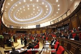 Все заявки по кандидатуре омбудсмена Армении будут представлены до 9 февраля включительно