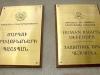 ՀՀԿ-ն  ՄԻՊ պաշտոնում արդարադատության փոխնախարարին է առաջադրել,  ԲՀԿ-ն՝  իրավաբան Եղիազարյանին