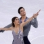 Armenian figure skaters to take part in Bavarian Open 2016