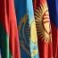 Армения присоединится к Соглашению об обмене информацией в рамках ЕАЭС