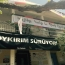 Istanbul-based former Armenian summer camp under repair
