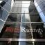 Fitch Ratings планирует пересмотреть кредитный рейтинг Азербайджана в сторону понижения