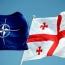 Ստոլտենբերգ. Վրաստանը մոտենում է ՆԱՏՕ-ին անդամակցելուն