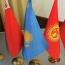 В ЕЭК предложили сформировать систему обеспечения финансовой стабильности на уровне ЕАЭС