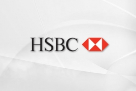 HSBC decides to keep its headquarters in London
