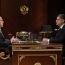 Саркисян и Медведев обсудили актуальные задачи и дальнейшую деятельность ЕАЭС
