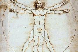 Факты о теле: От атомов до созвездия Андромеды