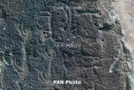 Наскальное искусство Армении: Иллюстрация древних знаний человечества