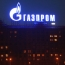 Gazprom makes proposals for development of oil fields in Iran
