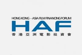 """Vampire Diary"", ""Third Wife"" major winners of HAF Awards"