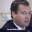 Russian PM Dmitry Medvedev to visit Armenia Apr 7