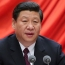 Obama to host China's President on sidelines of Nuclear Security Summit