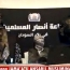 """Аl-Qaeda-linked Nigeria Islamist group head """"arrested"""""""