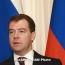 Саммит ЕАЭС перенесли из Еревана в Москву, но Медведев в Армению все же приедет