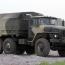 Армянский спецназ захватил азербайджанский «Урал» с военным снаряжением