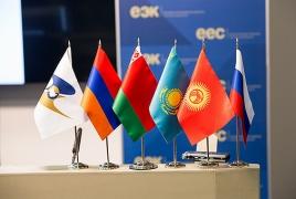 Путин не исключил ввода общей валюты в ЕАЭС: Это, наверное, когда-то станет возможным
