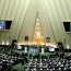 Iran's parliament approves $97 bn budget for current year