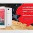 BLU Studio X Mini 4G սմարթֆոն՝ 1 դրամով Startphone-ին բաժանորդագրվելու դեպքում