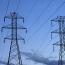 €10 մլն՝  «Կովկասյան էլեկտրահաղորդման ցանց I» ծրագրին
