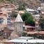 МИД Грузии: Тбилиси опровергает информацию о пересмотре границы с Турцией