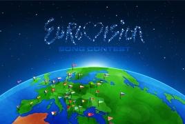 Արցախի դրոշը կծածանվի Ստոկհոլմում. «Եվրատեսիլի» դրոշների քաղաքականությունը փոխվել է