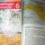 ՀՀ կրթության նախարարությունը Ջավախք ուղարկվող դասագրքերով չի զբաղվում