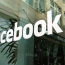 """Facebook reportedly testing """"Discover"""" feature"""