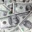 В панамском офшоре обнаружены счета 37 граждан Армении