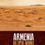 Genocide movie offers insight into Western Armenian landscape