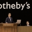На торгах Sotheby's в Лондоне будут представлены работы Айвазовского