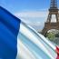 Ֆրանսիան ողջունում է Վիեննայի հանդիպման արդյունքներն ու հորդորում կողմերին կատարել պարտավորությունները