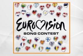 EBU �� ��������� �������: ������� �������� ����������� ������������-2016�