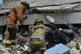 Ecuador struck by 6.7 magnitude quake: USGS