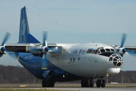 В Афганистане потерпел крушение азербайджанский грузовой самолет