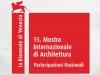 «Անկախ կենսապատկեր». ՀՀ տաղավարը` Վենետիկի բիենալեի 15-րդ միջազգային ճարտարապետական ցուցահանդեսում