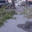 Երևանում ու մի շարք մարզերում փոթորիկ է. ԱԻՆ-ը խորհուրդ է տալիս փողոց դուրս չգալ (Թարմացվող)