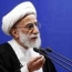Anti-Western cleric chosen as head of Iran's new Assembly of Experts