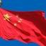China says U.S., Vietnam relations mustn't pressure Beijing