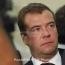 Премьер-министр РФ: У России нет средств на индексацию пенсий