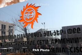ВБ: Состояние электроэнергетической сферы Армении угрожает надежности и качеству энергообеспечения