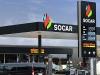 Падение цен на нафть заставило азербайджанскую компанию SOCAR закрыть представительства в Швейцарии, Бельгии и Германии